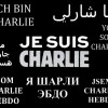 Charlie Hebdo : Wenn Religion missbraucht wird.